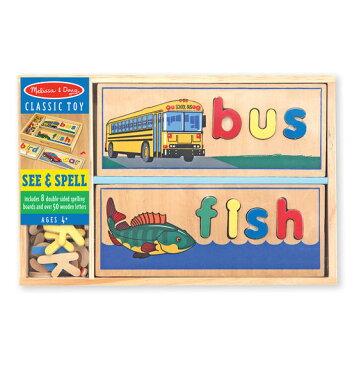 メリッサ&ダグ 英単語 見てスペルを アルファベット 木製パズル Melissa & Doug See & Spell Learning Toy