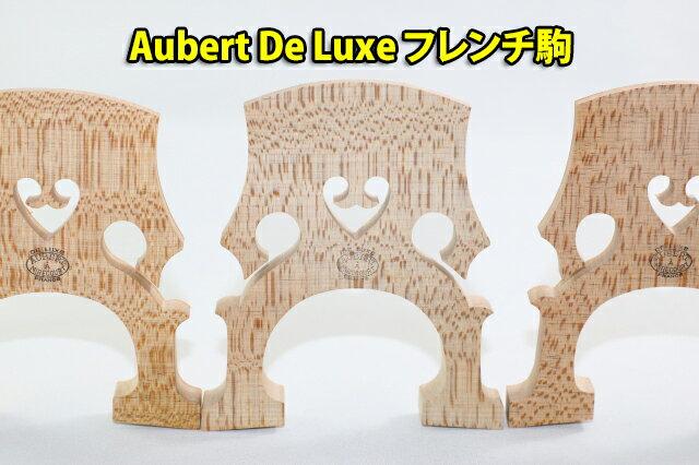 チェロ用アクセサリー・パーツ, その他  Aubert DE LUXE 3