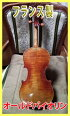 MarcLaberte1920フランス製オールドバイオリン