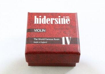 松脂 Hidersine ♪1V ライト♪ ロジン イギリス製 バイオリン用