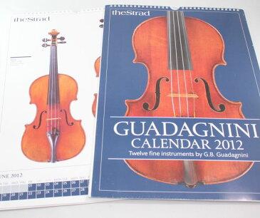 カレンダー 「G.B.ガダニーニが製作した12挺」 2012年  雑誌 『The Strad』