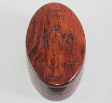 松脂 チェロ 紫檀オーバル木箱 Made in Italy ロジン Rosin ♪ビオラ・バイオリンにも♪