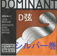 バイオリン弦ドミナントDominantD弦(シルバー巻)MediumGauge(中ゲージ)単品
