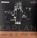 バイオリン4弦セット Kaplan AMO カプラン・アモ ボールE ダダリオ社(D'Addario)