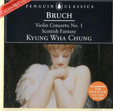 CD チョン・キョン=ファ Kyung-wha Chung ブルッフ・ヴァイオリン協奏曲第1番