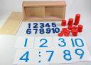 モンテッソーリ 数字と玉(木箱入り) Montessori Counters, Cards, Numeral 知育玩具