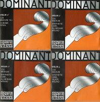 バイオリン弦ドミナントDominant4弦セット(EADG)