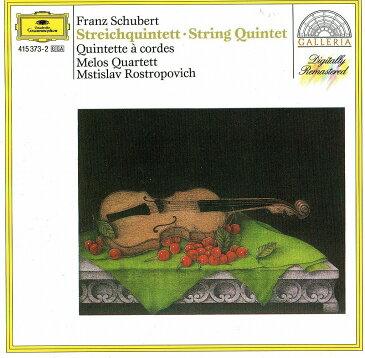 CD シューベルト String Quintet 弦楽五重奏曲 ロストロポヴィッチ