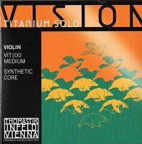 バイオリン弦ヴィジョン・チタン・ソロVisionTitaniumSolo4弦セット(EADG)
