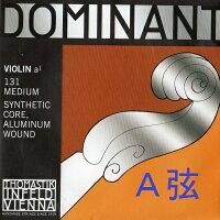 バイオリン弦ドミナントDominantA弦MediumGauge(中ゲージ)単品