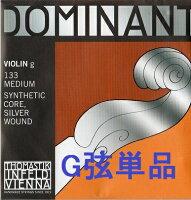 バイオリン弦ドミナントDominantG弦MediumGauge(中ゲージ)単品