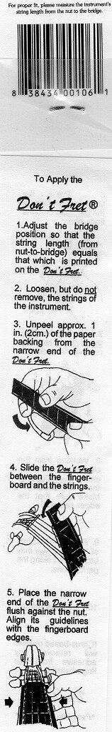 指板用シール『ドン・フレット』Don'tFret4/4用バイオリン