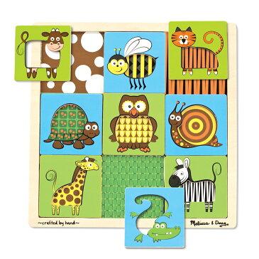 メリッサ&ダグ 透き通りパズル 動物 木製 Melissa & Doug Peek-Through Pattern Puzzle Animals