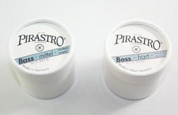 Pirastro コントラバス松脂 ドイツ製 ミディアムとハード
