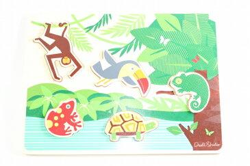 Dwell Studio 木製パズル 熱帯林動物 オオハシ 知育玩具