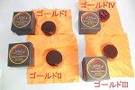 松脂ラリカLaricaゴールドI、II、III、IV4種メタル・ロジン