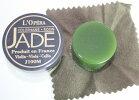 松脂JadeL'Operaウルトラソフトの緑色!仏ミラン社製