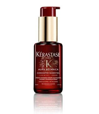 ケラスターゼ AU オーラボタニカ エッセンシャル 50ml (ヘアオイル) KERASTASE Aura Botanica Concentre Essentiel Aromatic Nourishing Oil Blend