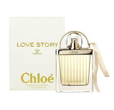 クロエ ラブストーリー EDP オードパルファム SP 50ml Chloe CHLOE LOVE STORY EAU DE PARFUM SPRAY