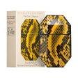 ステラマッカートニー ザ プリント コレクション イエロー EDP オードパルファム SP 30ml STELLA McCARTNEY The Print Collection Yellow EAU DE PARFUM SPRAY