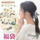 ガーグル gargle summer flower ヘアゴム・ホワイト お花 ヘアアクセサリー qqpq