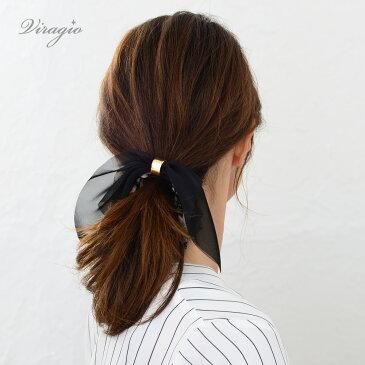 ヘアゴム リボン 大人 スカーフ シフォン ゴールド ヘアアクセサリー 髪留め 髪飾り ゴム シンプル ブランド vi-1282