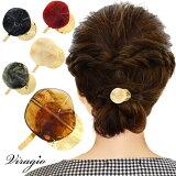 ポニーフック ヘアカフ ヘアクリップ シンプル ヘアアクセサリー ゴールド 髪留め 髪飾り べっ甲風 大人 上品 vi-1540