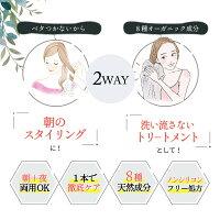 【300円OFFクーポン】NATURECOオーガニック女性用ヘアオイル