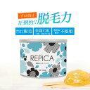 ブラジリアンワックス 無添加 シュガーワックス 400ml( 敏感肌 用) 1個 REPICA ブラジリアン ワックス...