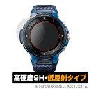 PRO TREK Smart WSD-F30 用 保護 フィルム ...