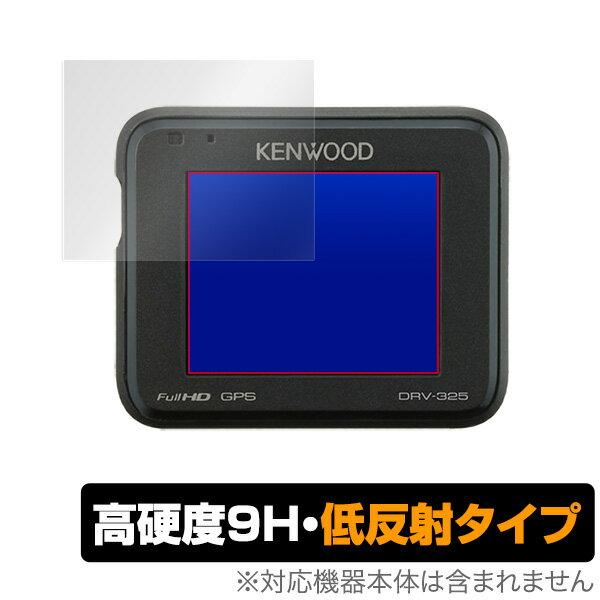 カーナビ・カーエレクトロニクス, ドライブレコーダー KENWOOD OverLay 9H Plus for KENWOOD DRV-325 DRV-320 DRV-230 (2) 9H