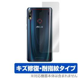 ASUS ZenFone Max Pro (M2) ZB631KL 用 背面 保護 フィルム OverLay Magic for ASUS ZenFone Max Pro (M2) ZB631KL 背面用保護シート 背面 保護 コーティング スマホフィルム おすすめ ミヤビックス