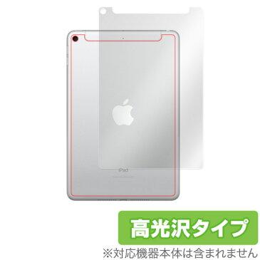 iPad mini 5 セルラーモデル 用 背面 保護フィルム OverLay Brilliant for iPad mini (第5世代) (Wi-Fi + Cellularモデル) 背面フィルム 高光沢 アイパッドミニ タブレット フィルム