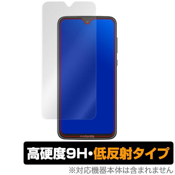 スマートフォン・携帯電話アクセサリー, 液晶保護フィルム P342000OFF motog7 g7plus OverLay 9H Plus for moto g7 g7 plus 9H MOTOROLA g7