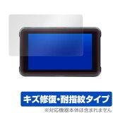 ATOMOS NINJA V / SHINOBI 保護フィルム OverLay Magic for ATOMOS NINJA V / SHINOBI 液晶 保護 キズ修復 耐指紋 防指紋 コーティング