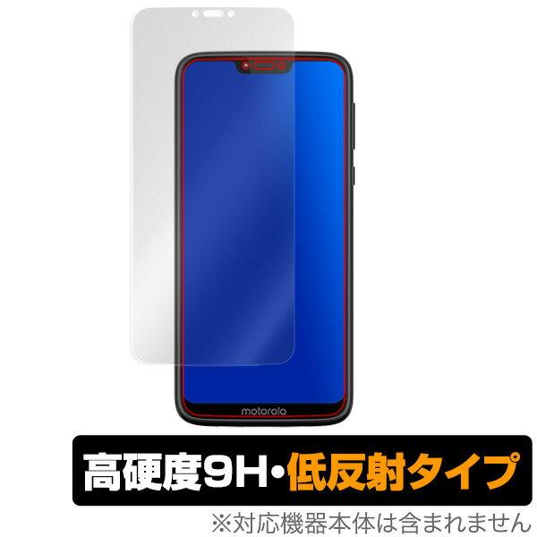 スマートフォン・携帯電話アクセサリー, 液晶保護フィルム P342000OFF motog7 power OverLay 9H Plus for moto g7 power 9H Motorola G7