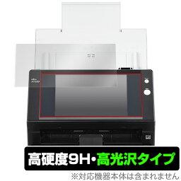 【最大15%OFFクーポン配布中!】富士通 イメージ スキャナー N7100 保護フィルム OverLay 9H Brilliant for FUJITSU Image Scanner N7100 (FI-N7100) 9H 高硬度で透明感が美しい高光沢タイプ ミヤビックス