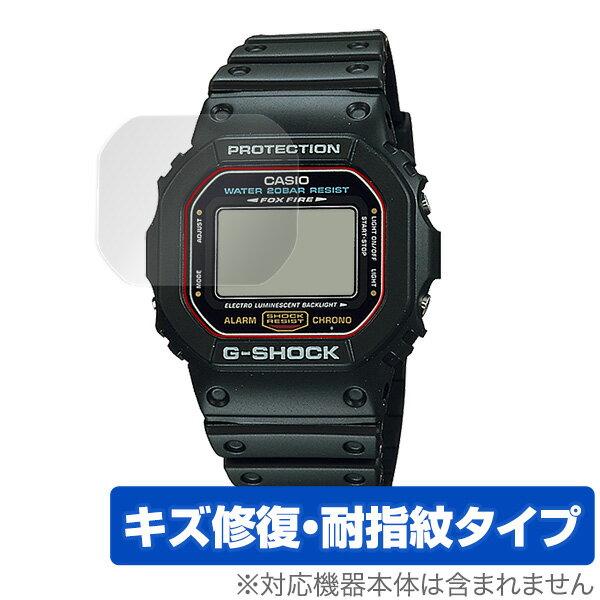 腕時計用アクセサリー, その他  G DW5600 OverLay Magic for CASIO G-SHOCK DW-5600 (2) GSHOCK