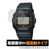 カシオ Gショック DW5600 保護 フィルム OverLay 9H Plus for CASIO G-SHOCK DW-5600 シリーズ (2枚組) 9H 高硬度 映りこみを低減する低反射タイプ GSHOCK