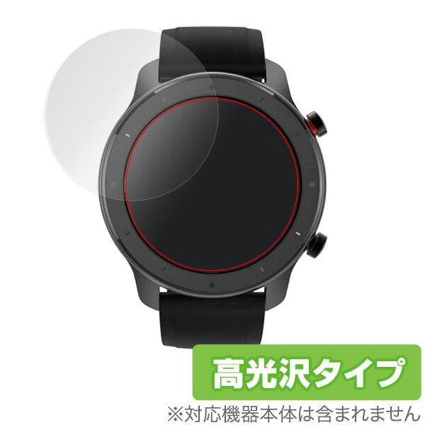 スマートフォン・タブレット, スマートウォッチ本体 5362000OFF AmazfitGTR Lite OverLay Brilliant for Xiaomi Amazfit GTR Lite 47mm (2)