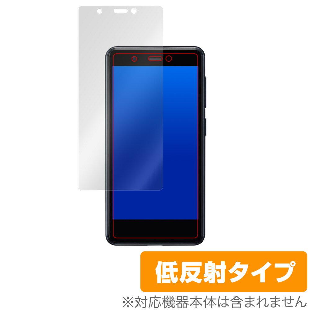 スマートフォン・携帯電話アクセサリー, 液晶保護フィルム Rakuten Mini OverLay Plus for Rakuten Mini