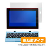 【15%OFFクーポン配布中】LAVIE First Mobile 保護 フィルム OverLay Plus for LAVIE First Mobile FM150/PAL / LAVIE Direct FM 液晶保護 アンチグレア 低反射 非光沢 防指紋