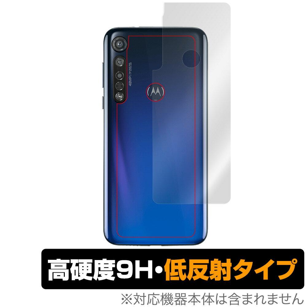 スマートフォン・携帯電話アクセサリー, 液晶保護フィルム moto g8 plus OverLay 9H Plus for moto g8 plus 9H g8