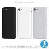 【15%OFFクーポン配布中】iPhone SE 第2世代 2020 / 8 / 7 背面ケース MYNUS ケース for iPhone SE 第2世代 (2020) / iPhone 8 / iPhone 7 ミニマルデザインケース 極薄 マイナス アイフォーンSE2 2020