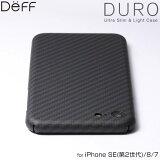 iPhone SE 第2世代 2020 スマホケース Ultra Slim & Light Case DURO Special Edition for iPhone SE 第2世代 (2020) (マットブラック) DCS-IPD9KVSEMBK アラミド繊維 薄い 軽い 強靱 アイフォーンSE2 2020