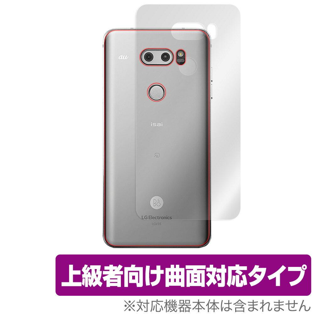 スマートフォン・携帯電話アクセサリー, 液晶保護フィルム JOJOL02K V30L01K isaiV30 LGV35 OverLay FLEX for JOJO L-02K V30 L-01K isai V30 LGV35 NTT au