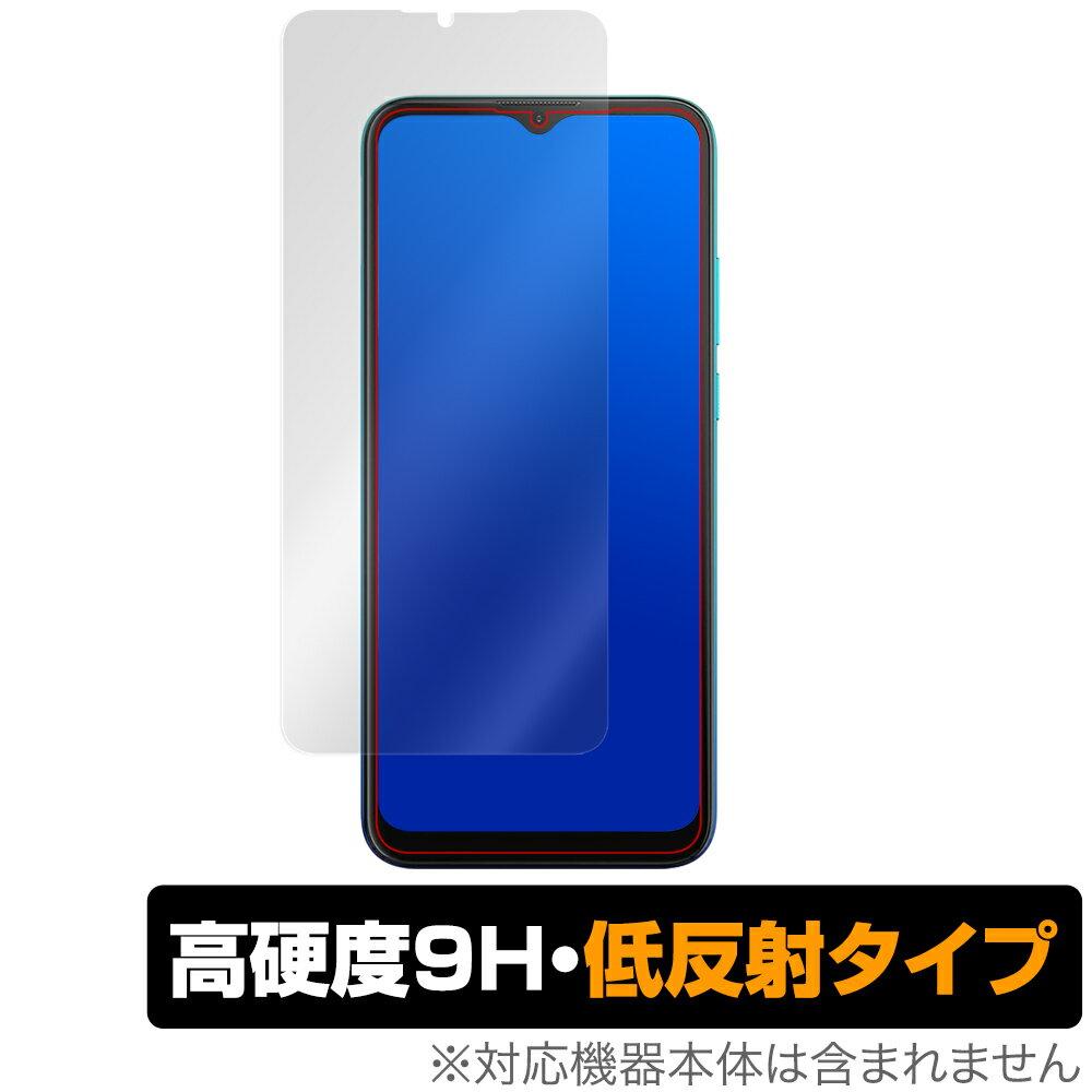 スマートフォン・携帯電話アクセサリー, 液晶保護フィルム motoG8 power lite OverLay 9H Plus for Motorola moto G8 power lite 9H g8