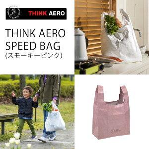エコバッグ THINK AERO SPEED BAG(シンク・エアロ・トラベル・スピードバッグ) (スモーキーピンク) TPT-SPBG-PK 軽量 強靭 耐水性 エコバッグ コンビニバッグ型 マイバック 容量15リットル