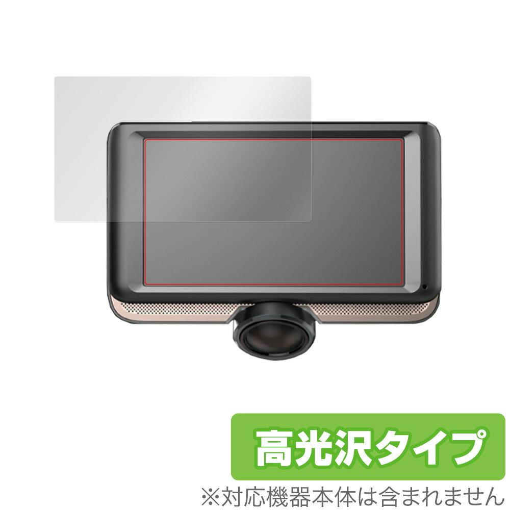 カーナビ・カーエレクトロニクス, ドライブレコーダー KEIAN KDR-D360 OverLay Brilliant for KEIAN KDR-D360