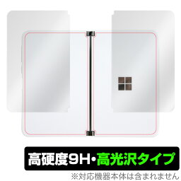 【最大15%OFFクーポン配布中!】SurfaceDuo 背面 保護 フィルム OverLay 9H Brilliant for Surface (左右セット) Duo 9H高硬度で美しい高光沢タイプ サーフェスデュオ Microsoft マイクロソフト ミヤビックス